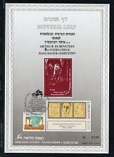 ISRAEL SOUVENIR LEAF CARMEL#42u RUBINSTEIN COMPETITION UNCORRECTED FD CANCELLED