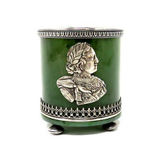 NYJEWEL Imperial Russian Fabergé I.P. Peter The Great Silver Nephrite Object