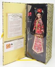 YUE-SAI WA WA CHIN DYNASTY COLLECTIBLE DOLL NRFB