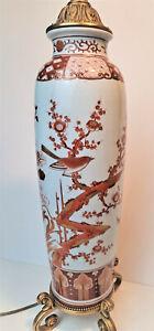 Japanese Hand Painted Kutani Porcelain Vase Lamp w/ Ormolu Gilt Fitments Meiji