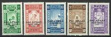 ETHIOPIA 1960 RED CROSS SILVER JUBILEE SET MINT