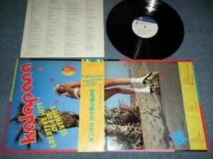 KALAPANA Japan 1979 AW-1040 NM LP+Obi GREATEST HITS OF THE SEVENTIES