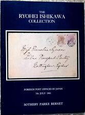 Catalogo asta RYOHEI ISHIKAWA ESTERO UFFICI POSTALI IN GIAPPONE British francese