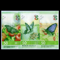 Hong Kong, Set 3 PCS, 50 Dollars, 2018(2020), HSBC & SBC & BOC, UNC>Butterfly