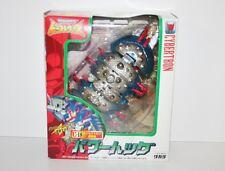 C-18 POWERHUG Retrax BEAST WARS NEO II Japan Transformers Beast Wars Takara 1996