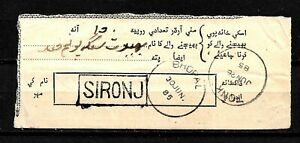 INDIA  1885 -  TONK to BHOPAL, with boxed SIRONJ. Acknowledgment slip.