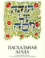 A Passover Haggadah                                                          ...