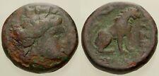 055. Greek Bronze Coin. Lysimacheia, Thrace. Ae-19. Tyche / Lion. Fine
