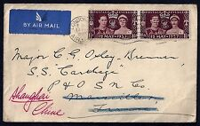 Uk Gb China 1937 Airmail London To Ss Carthage Moored At Marseille France Receiv
