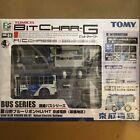 Tomica TOMY Bit Char-G Bus Series Bus #04