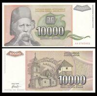YUGOSLAVIA 10,000 (10000) Dinara, 1993, P-129, Hyperinflation, World Currency