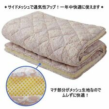 Futon set Tokyo Nishikawa Feather set Single Pillow quilt Comforter Comfortable