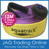 AQUATRACK 12M 12.6 TONNE RECOVERY TOW STRAP & PROTECTORS 12600kg- 4x4 Snatch 4WD