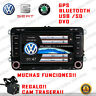 """7"""" RADIO NAVEGADOR GPS DVD BLUETOOTH PARA VW TIGUAN TOURAN BORA MULTIVAN VENTO.."""