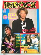 INROCK Japan Music Magazine 2/1993 Michael Jackson Madonna Bon Jovi David Bowie