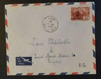 1959 French Republic of Guinee to Siguiri 25F Elephant Stamp Airmail Cover
