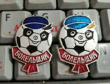 2 different Russian Football fan badge Pin, probably 1980 Olympic Games related