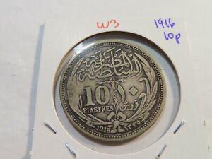 W3 Egypt 1916 10 Piastres