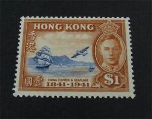 nystamps British Hong Kong Stamp # 173 Mint OG H $32   L30x3324