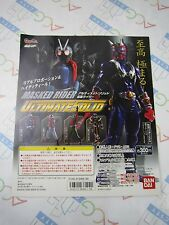 Masked Kamen Rider Ultimate Solid Gashapon Toy Machine Paper Card Bandai Japan