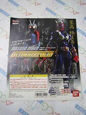 Masked Kamen Rider Ultimate Solid Gashapon Toy Machine Paper Card Bandai Japan
