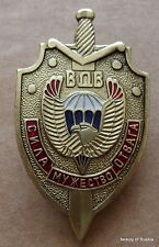 Russian SPETSNAZ VDV PARATROOPER  BADGE pin