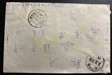 1951 China Fieldpost Cover To Soochow Chinese Liberation Army