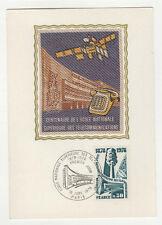 FRANCE école nationale télécommunication carte maximum tampon à date 1978 /T1608