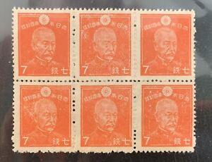 Japan Stamp Scott #333 (Orange) Admiral Heihachiro Togo 1944 Block Of 6