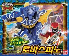 Bandai Power Rangers Juden Dino Sentai Kyoryuger Jyudenryu DX 00 TOBASPINO NEW