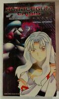 BubbleGum Crisis Tokyo 2040 Vol 3 VHS 1998 Anime A.D.Vision NTSC [New & Sealed]