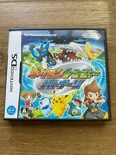 Nintendo DSPokemon Ranger Batonnage Japan Import Works US DSi XL - No manual