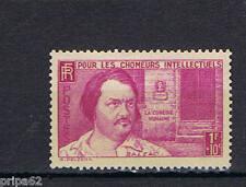 CC - TIMBRE DE FRANCE N° 463 NEUF Charnière*
