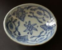 Chinese export blue & white vintage pre Victorian oriental antique small dish