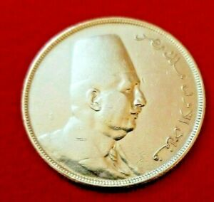 ISSUED 1923 AD1341AH Egypt Large Silver Coin 20 Piastres King FOUAD1.2 OZ .L35