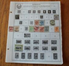 B10 Lot of Romania Stamps on 14 Minkus binder Pages