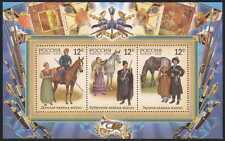 Russia 2010 Horses/Cossacks/Military/Army 3v m/s n28439