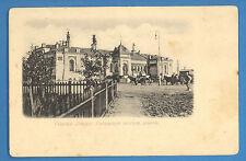 Russia Russland Station Omsk # 31 VINTAGE Postcard 2937