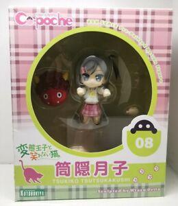 Cu-poche 08 Tsutsukakushi Tsukiko (PVC Figure) Kotobukiya