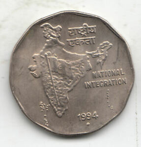 INDIA 2 RUPEES 1994 MAP          85P               BY COINMOUNTAIN