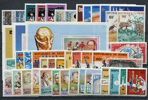 Niger Jahrgang 1977 postfrisch in den Hauptnummern kompl.................2/13951