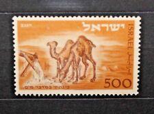 "FRANCOBOLLI ISRAELE 1950 ""CAMMELLO ANIMALI FAUNA NATURA"" MH* STAMP (CAT.K)"