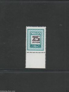 ISRAEL Tax Revenue Tab Stamp  25 ag  Dull Matt Paper  Bale REV.55  MNH