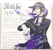 Black Butler Kuroshitsuji Cosplay Sebastian promo card anime official