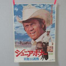 JUNIOR BONNER 1972' Original Movie Poster Japanese B2