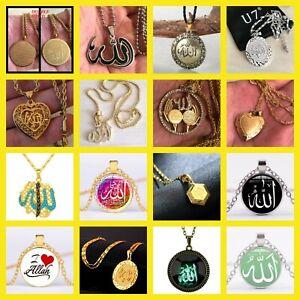ALLAH 99 Names of ALLAH اللّٰه Islamic Muslim Pendant Necklace Chain Car Hanging