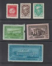 MONGOLIA - 6 high catalogue stamps (658)