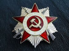 ORDER OF THE GREAT PATRIOTIC WAR/2ND CLASS/ WW2/100% original N 3890495
