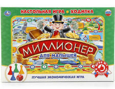 Millionaire for Kids Board Game Made in Russia Learn About Money Finance Game