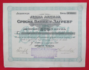VINTAGE SHARE ACTION DIONICA SERBIA BANK ZAGREB 1919. KINGDOM OF YUGOSLAVIA!!!